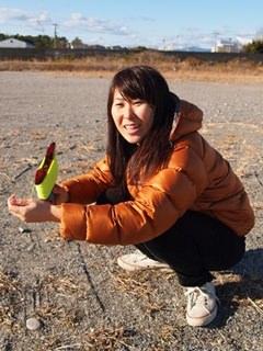 Ami Uemura