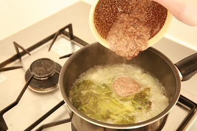 かぶの甘みを味わうまったり豆乳味噌スープ 8