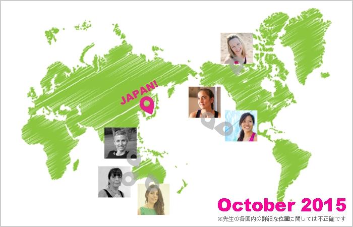 【2015年10月】海外有名講師が日本に集結!これを逃すと半年待ちになる講座一覧