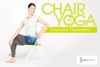 CHAIRYOGATT-top700-0