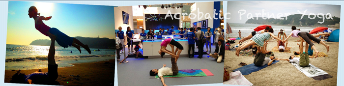 acroyoga_screenshot