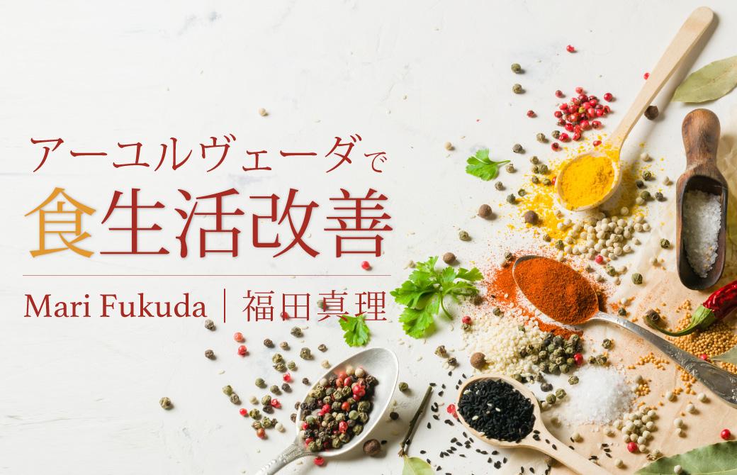 色とりどりの野菜に浮かぶ食生活改善のタイトル