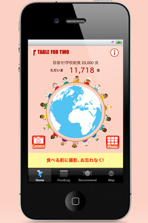 app_Mainimg.jpg