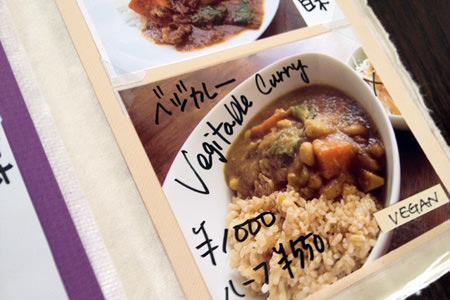 food120531_04.jpg