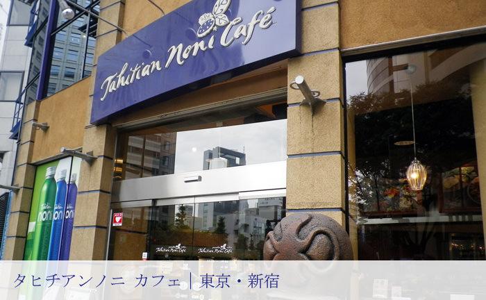 food120709_04.jpg