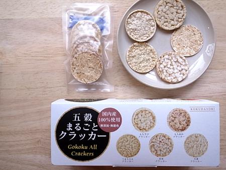 gokoku_cracker.jpg