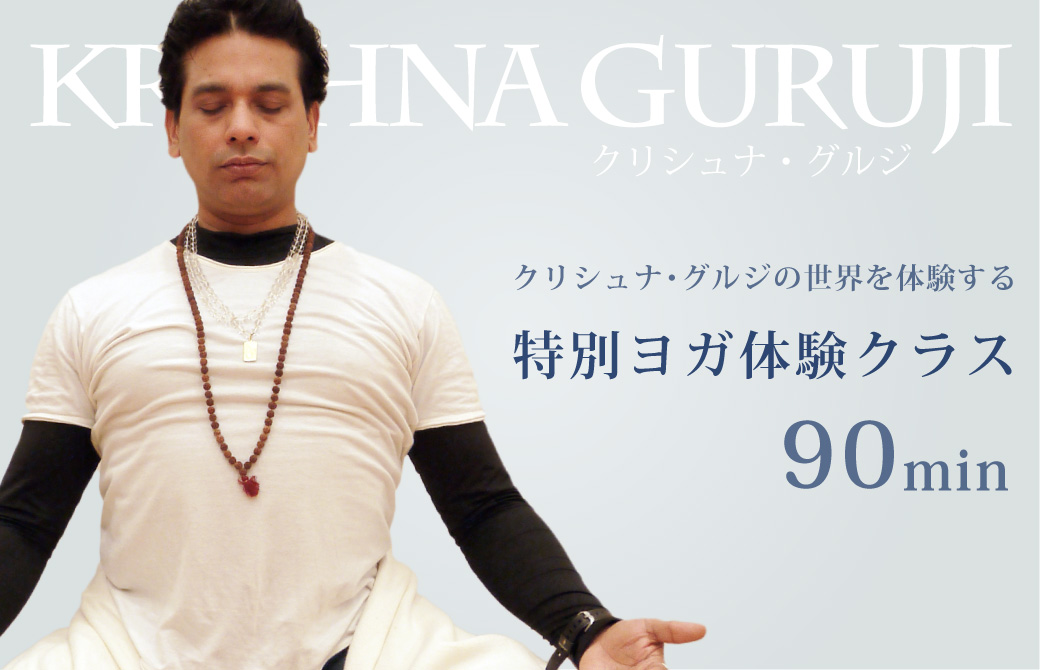 program-guruji-event-20170427-01