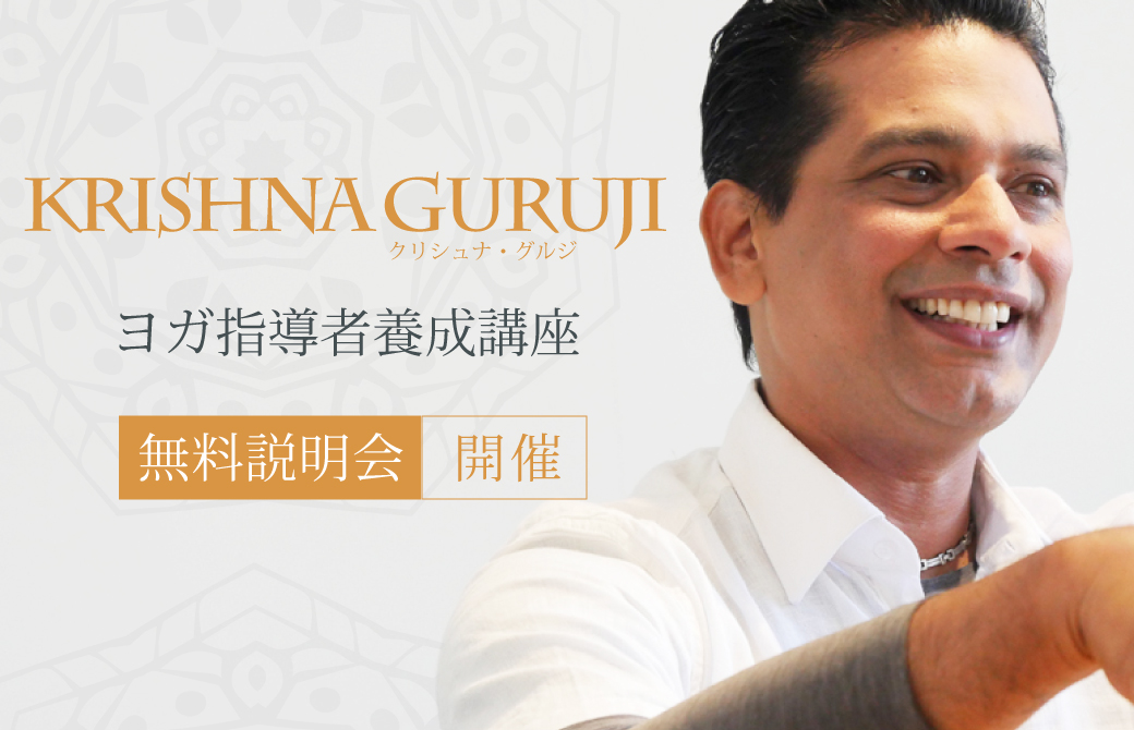 program-guruji-setsumei-20170422-01