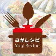 ヨギー・ヨギーニは食にもこだわる!マクロビオティックをベースにした、ヨガ的お料理の簡単レシピ、それが『ヨギレシピ』