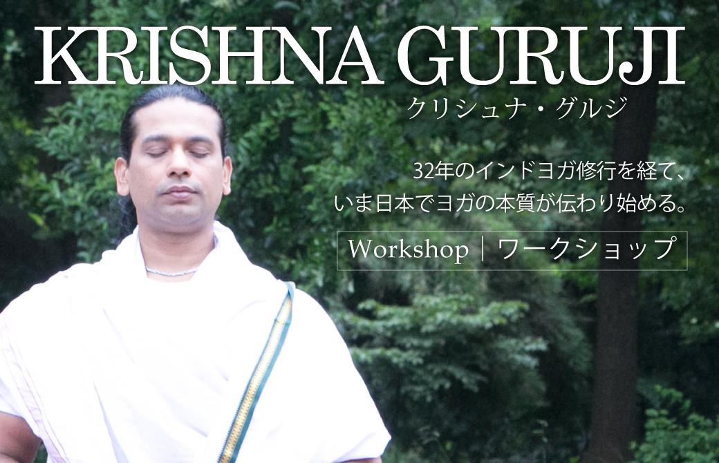 thema-guruji