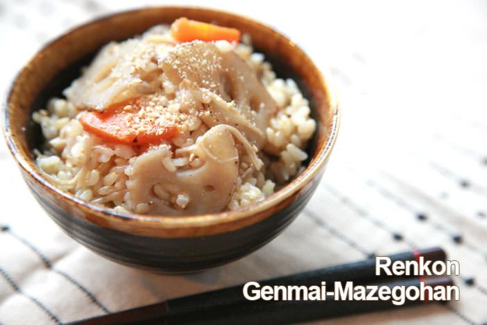 おにぎりにしても美味しい♪シャキシャキ噛みごたえがやみつきなレンコン混ぜ玄米ご飯